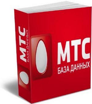 база номеров мтс беларусь 2015