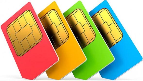 База мобильных телефонов под заказ