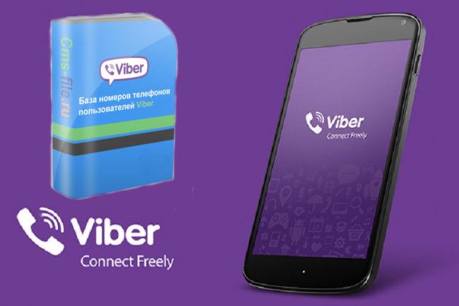 база viber