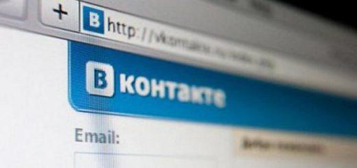 Вконтакте база