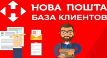 база данных номеров телефонов армении